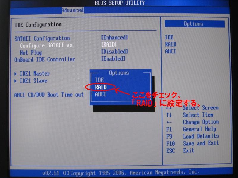 BIOS Setup utility IDE Configuration
