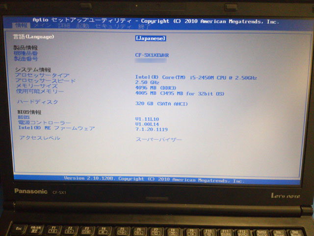 CF-SX1XEWHR-LCD-Repar-UP