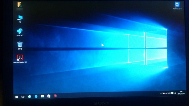 vpcsb1agja Windows10